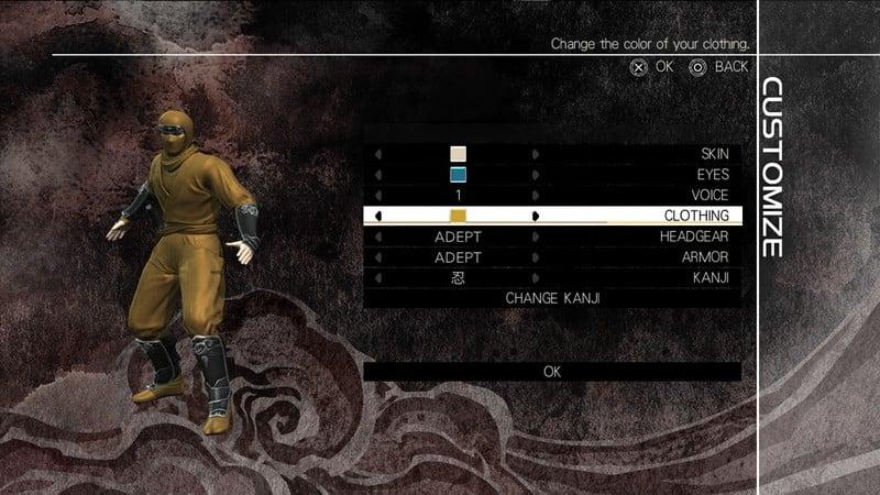 9/12 Customisation menu 1