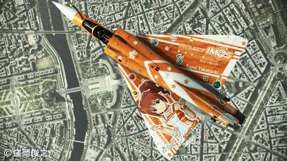 Ace Combat Infinity Ot You Are Cleared To Engage Page
