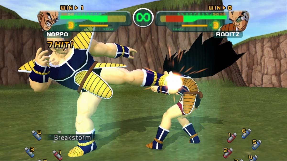 Dragon Ball Z Budokai  (Espanol) (Juegos 2014)