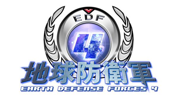 15/9/12 Logo