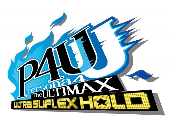 Persona 4 Ultimate Logo