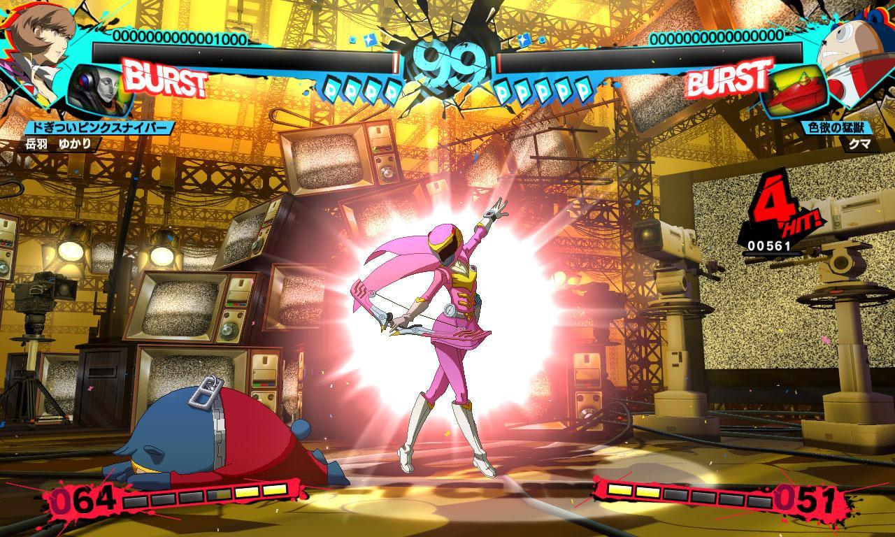 Persona 4 Ultimate Screenshot 4