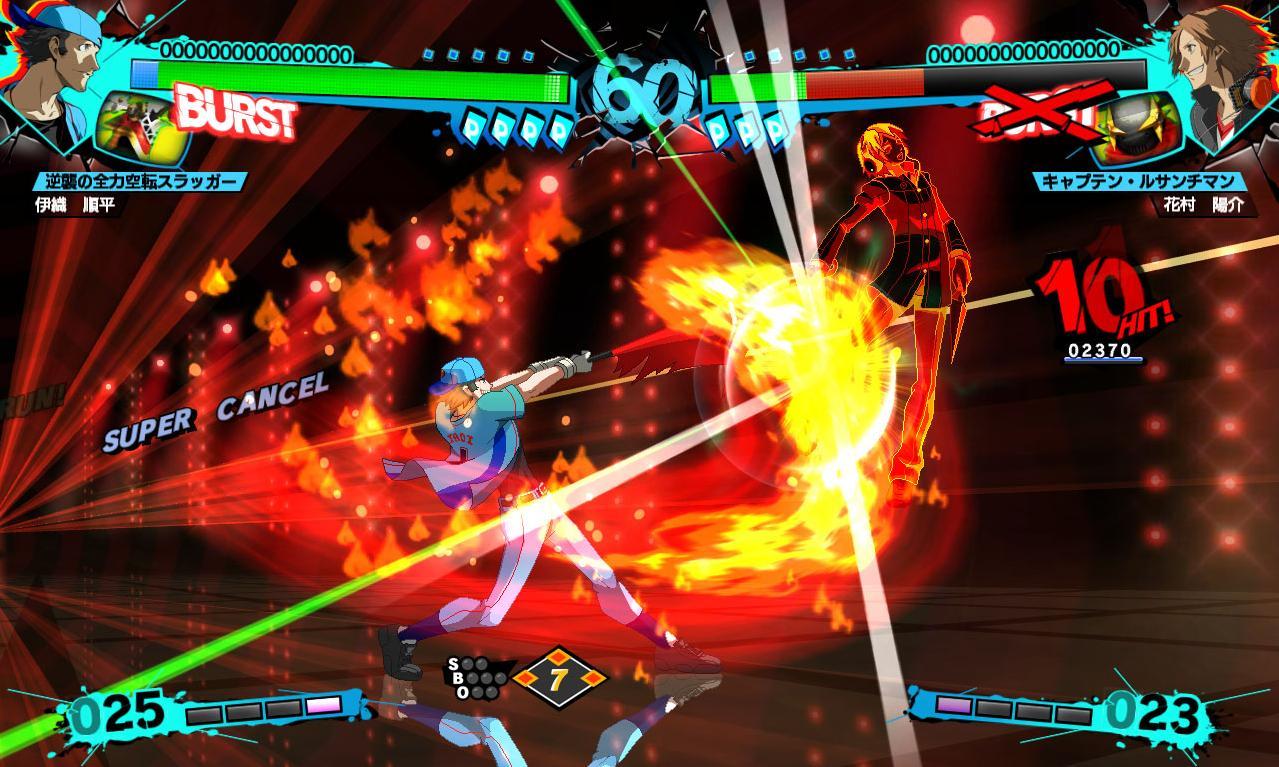 Persona 4 Ultimate Screenshot 7
