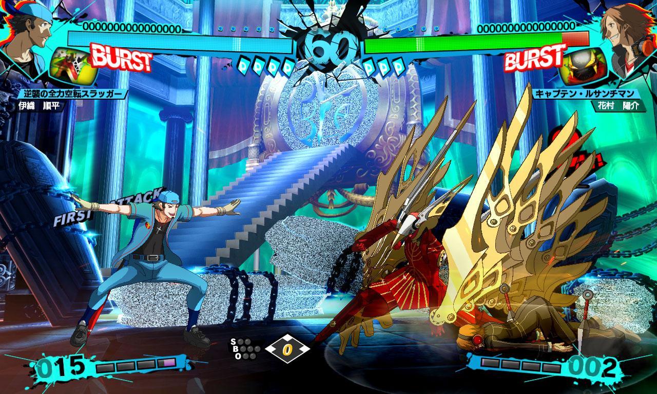 Persona 4 Ultimate Screenshot 9