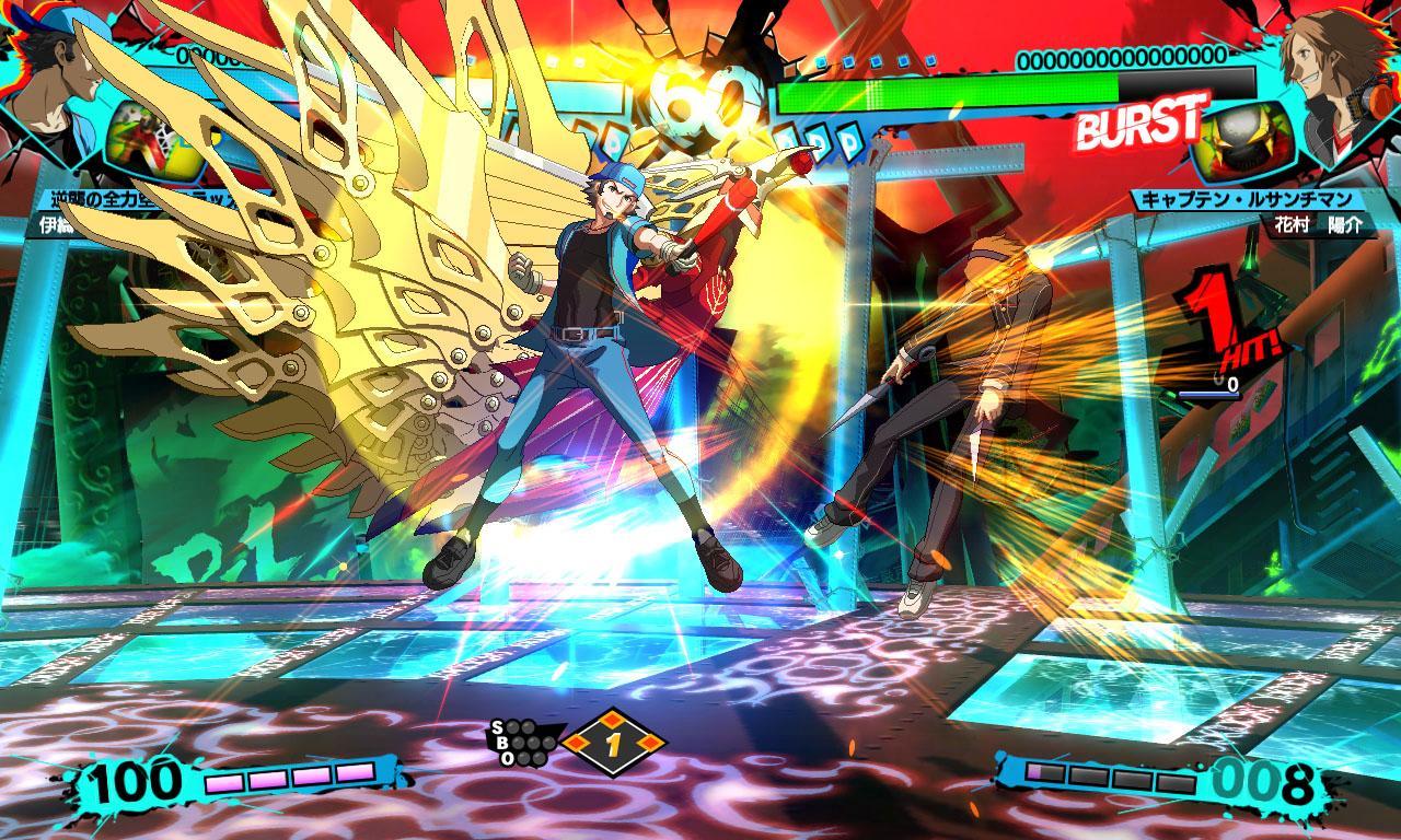 Persona 4 Ultimate Screenshot 11