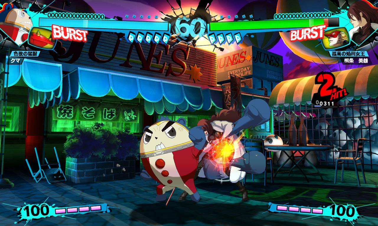 Persona 4 Ultimate Screenshot 16