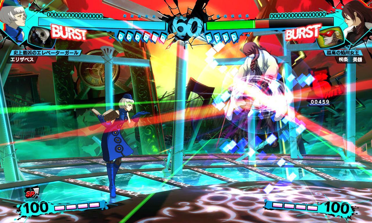 Persona 4 Ultimate Screenshot 17