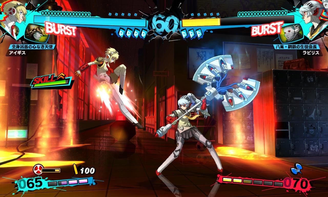 Persona 4 Ultimate Screenshot 18