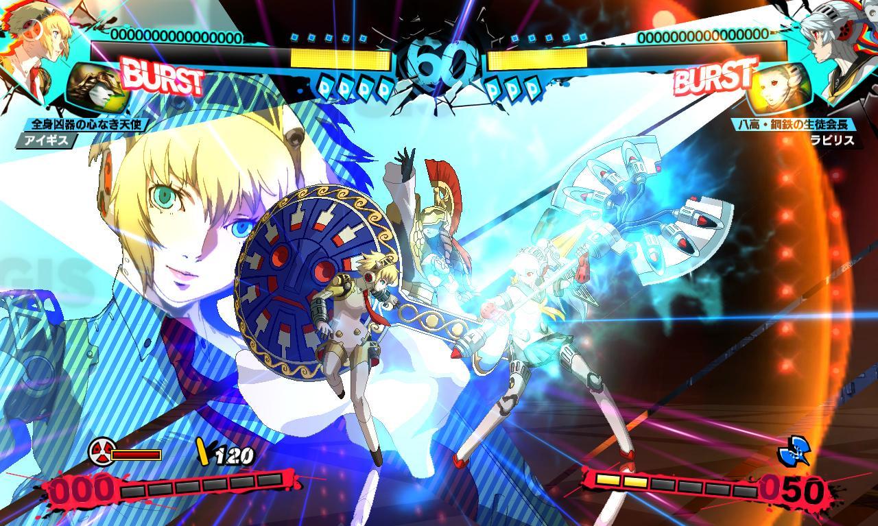 Persona 4 Ultimate Screenshot 19