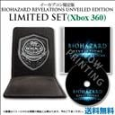 1/27/2013 RE Revelations Limited Edition