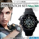 1/27/2013 RE Revelations BSAA Watch set
