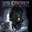 Dishonored Definitive Edition achievements
