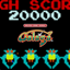 ARCADE GAME SERIES: GALAGA achievements