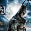 Resist The Fear in Batman: Arkham Asylum
