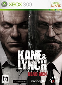 Kane & Lynch: Dead Men (JP)