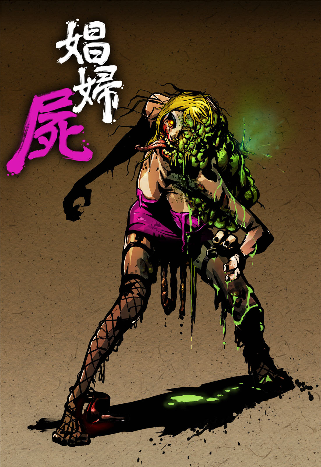 yaiba ninja gaiden z meets the blister sister