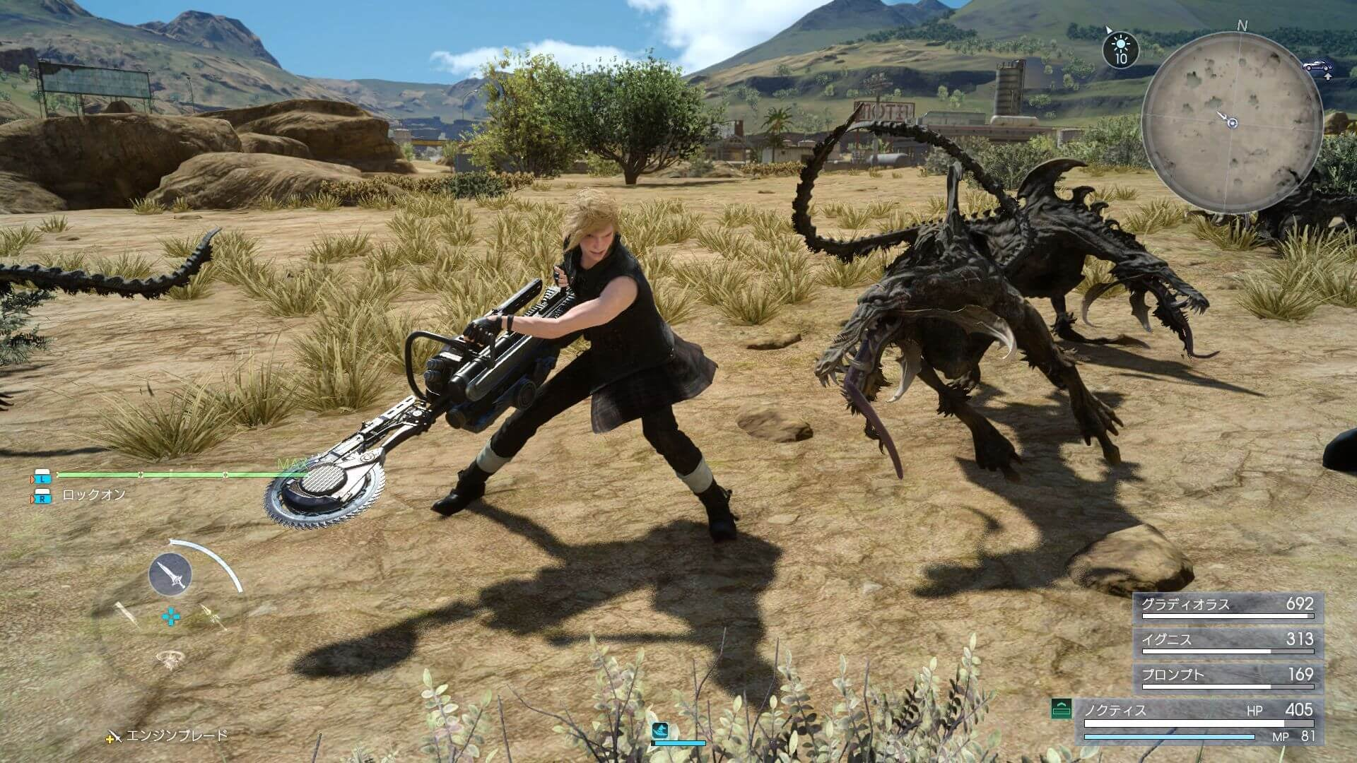 on day 5 final fantasy xv strings together combos sub weapons 2