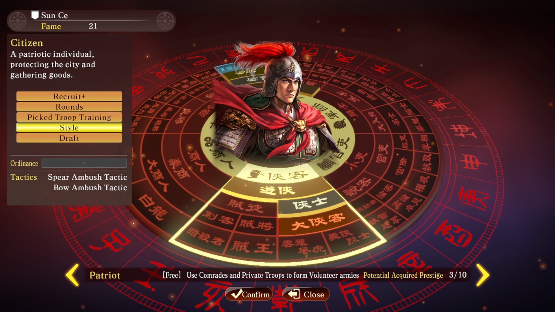 Three kingdoms strategy online game