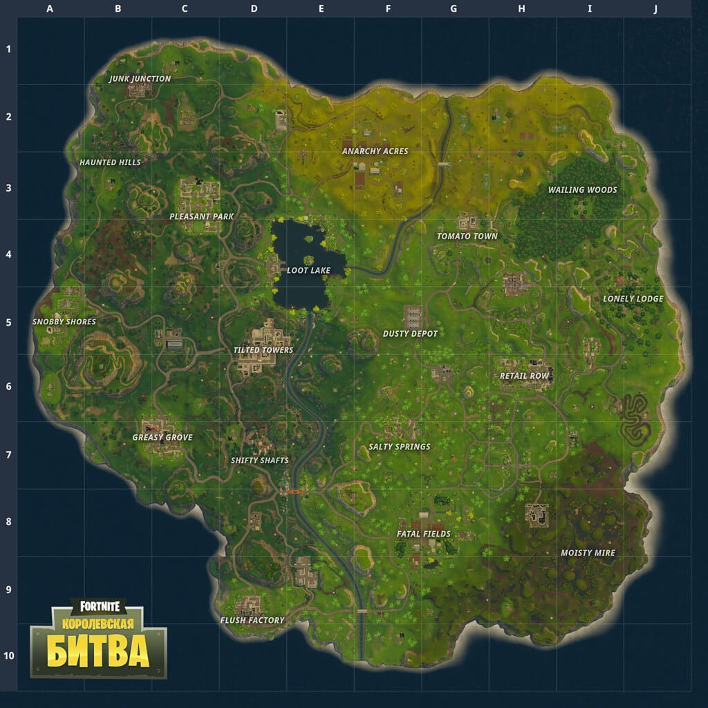 Fortnite V.2.2.0 Patch Brings Changes to Battle Royale and ...