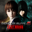 Dead or Alive 5 Last Round achievements