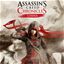 Assassin's Creed Chronicles: China achievements