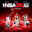 NBA 2K16 achievements