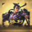 古今無双 in Romance of the Three Kingdoms 13 (JP)