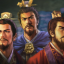 覇を唱える者 in Romance of the Three Kingdoms 13 (JP)