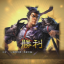 古今無雙 in Romance of the Three Kingdoms 13 (HK/TW)