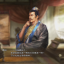 稀世的策士 in Romance of the Three Kingdoms 13 (HK/TW)