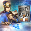 Dynasty Warriors 8 Empires (CN) achievements