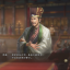 深受信任 in Romance of the Three Kingdoms 13 (CN)