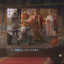 信任之证 in Romance of the Three Kingdoms 13 (CN)
