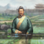 绝世说客 in Romance of the Three Kingdoms 13 (CN)