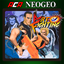 ACA NEOGEO ART OF FIGHTING achievements