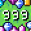 999 in SwapQuest