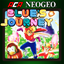 ACA NEOGEO BLUE'S JOURNEY achievements