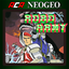ACA NEOGEO ROBO ARMY achievements