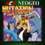 ACA NEOGEO MUTATION NATION achievements