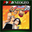 ACA NEOGEO THE KING OF FIGHTERS '94 (Win 10) achievements