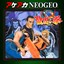 ACA NEOGEO ART OF FIGHTING (Win 10) achievements