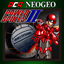 ACA NEOGEO POWER SPIKES II achievements