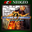 ACA NEOGEO THE KING OF FIGHTERS '99 achievements